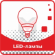Электрофурнитура Luxel в Крыму