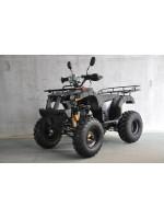 Новинка Квадроцикл Millennium ATV-200B1  (2020г)