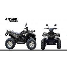 Квадроцикл RATO 200 Premium