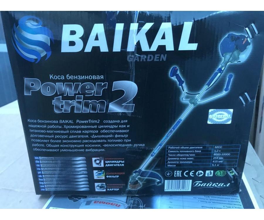 Коса бензиновая BAIKAL Profi БГ-5500