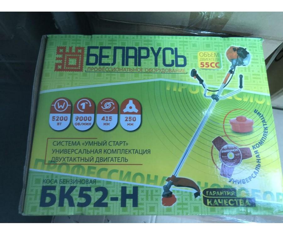 Коса бензиновая Беларусь БК52-Н