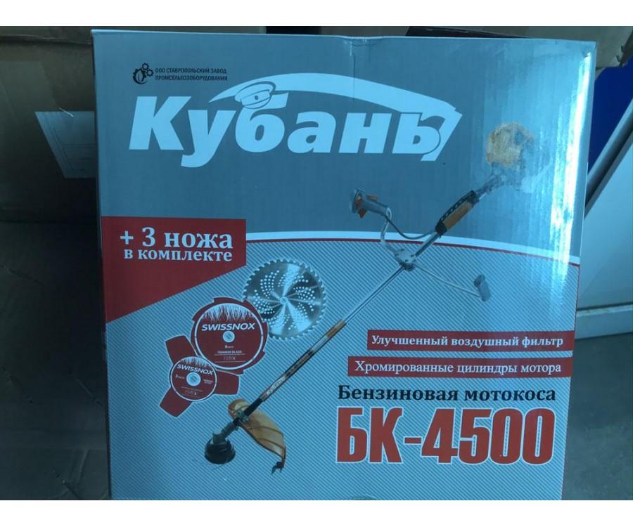 Мотокоса Кубань БК-4500