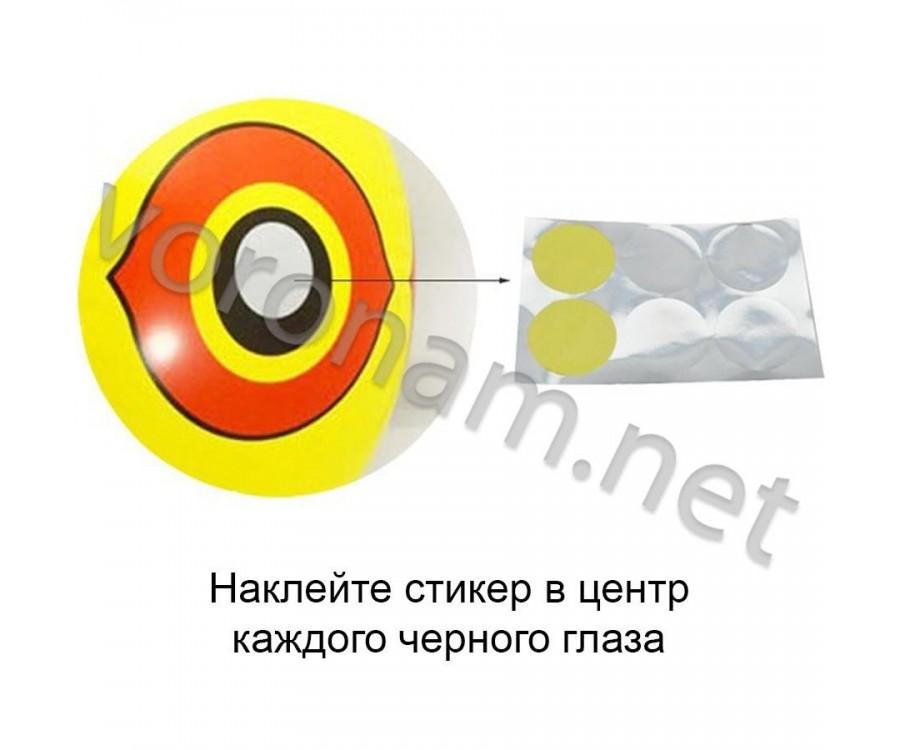Виниловый шар с имитацией глаз хищной птицы (40 см)