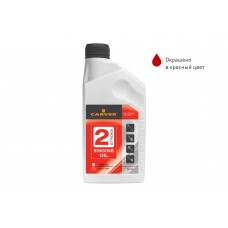 Carver 2 Stroke Engine oil (Масло 2т)