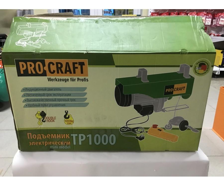 Лебедка электрическая PROCRAFT ТР-1000