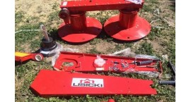 Роторная косилка Lisicki шириной захвата 1,65 метр