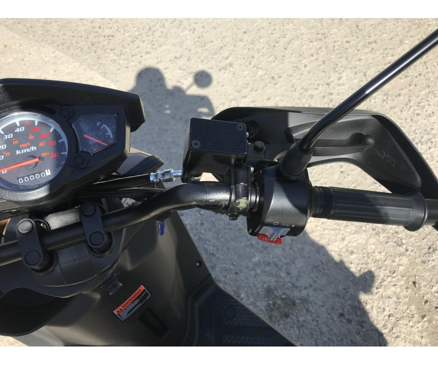 Скутер BWS