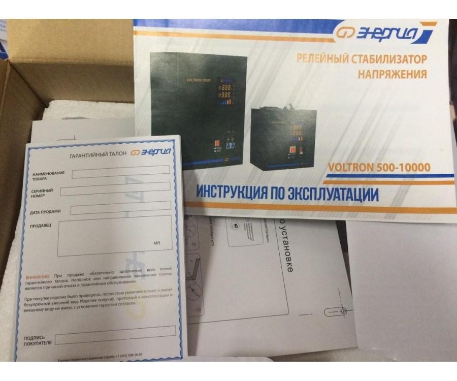Cтабилизатор VOLTRON - 1500 ЭНЕРГИЯ Voltron (5%)