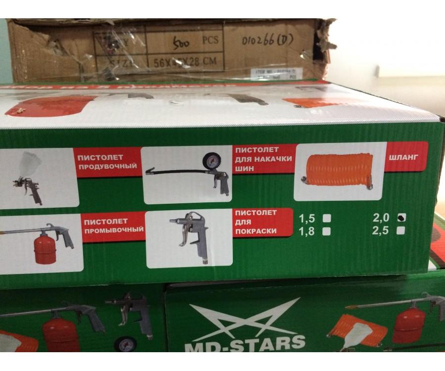 Комплект для компрессора (5 предметов)