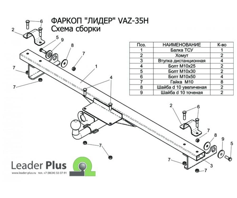 ТСУ для 2121 c газовым оборудованием
