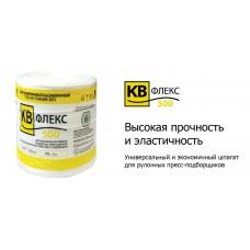 Шпагат сеновязальный КВ ФЛЕКС 500