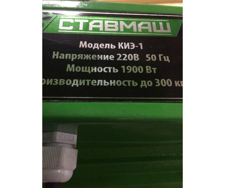 Зернодробилка КИЭ-1 (Зерно) ДТ01395