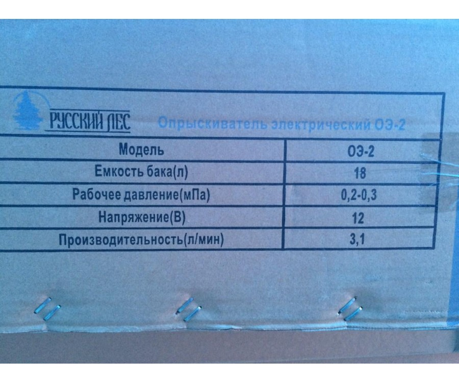 Опрыскиватель аккумуляторный Русский лес ОЭ-2 (18л) + Ручка подкачки