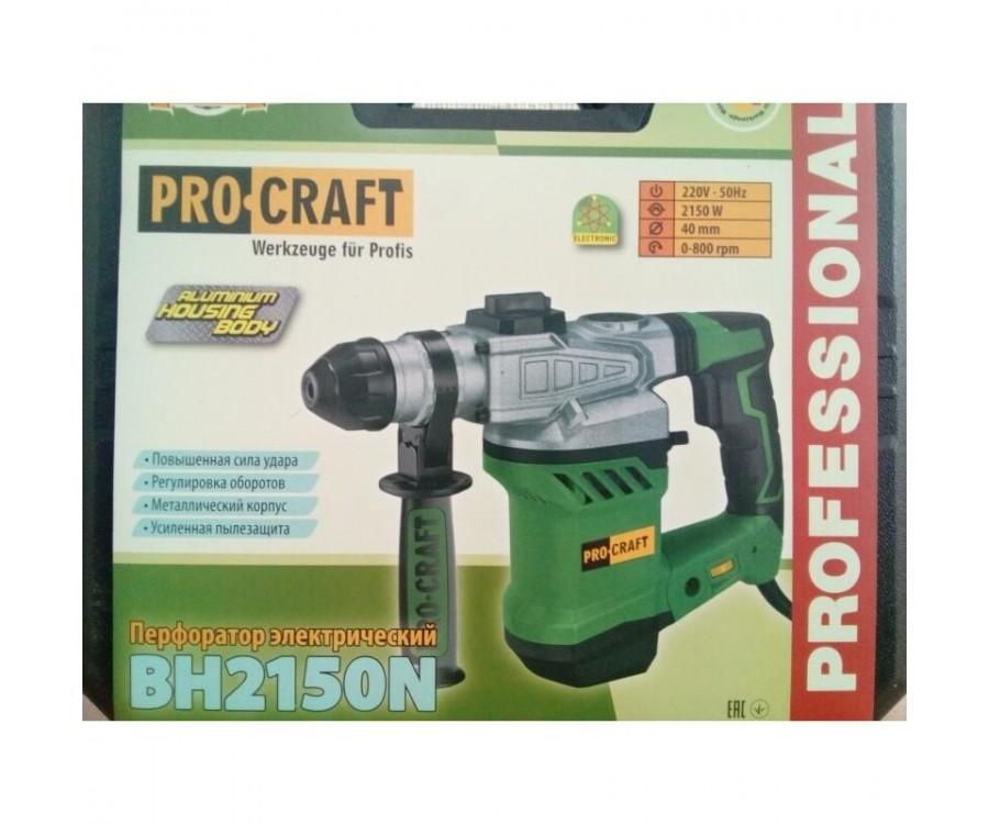 Перфоратор ProCraft BH-2150N