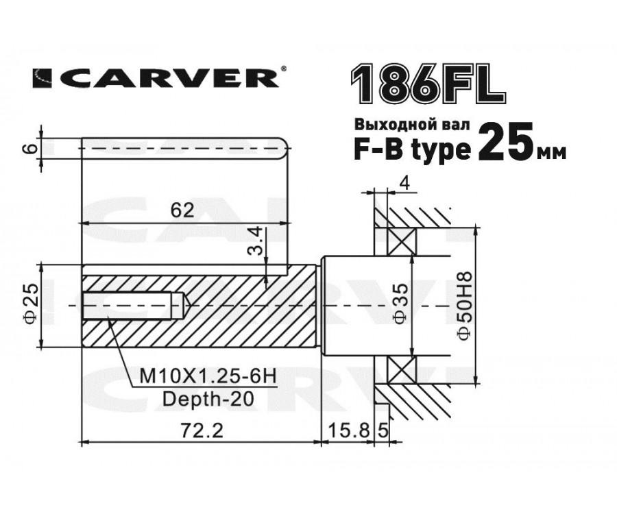 Дизельный двигатель Carver 186FL