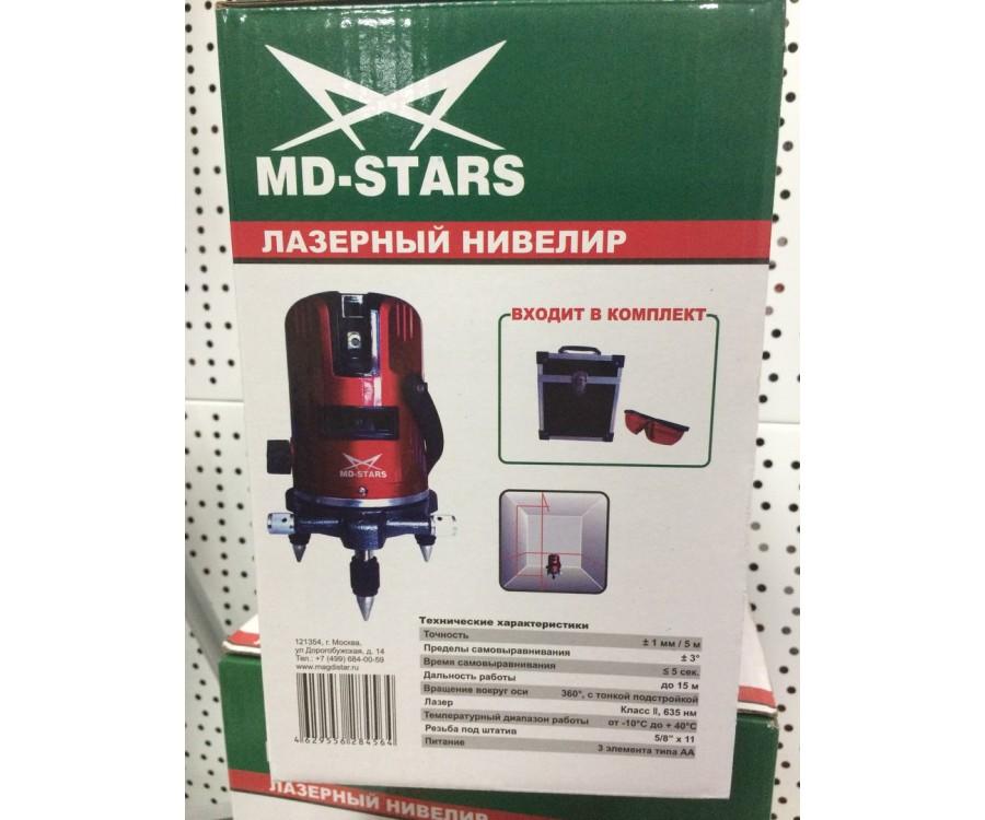 Лазерный уровень MD-STARS ЛН5 Нивелир
