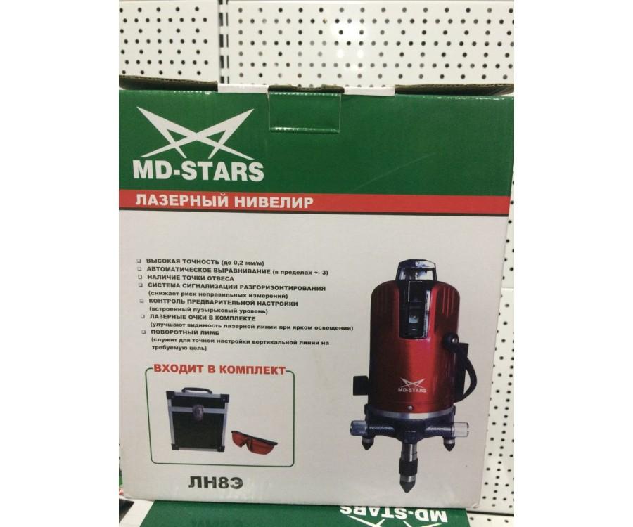Лазерный уровень MD-STARS ЛН8 Нивелир