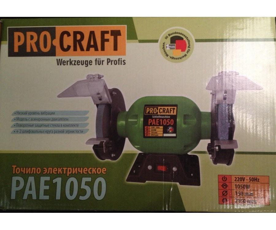 Электроточило ProCraft PAE 1050