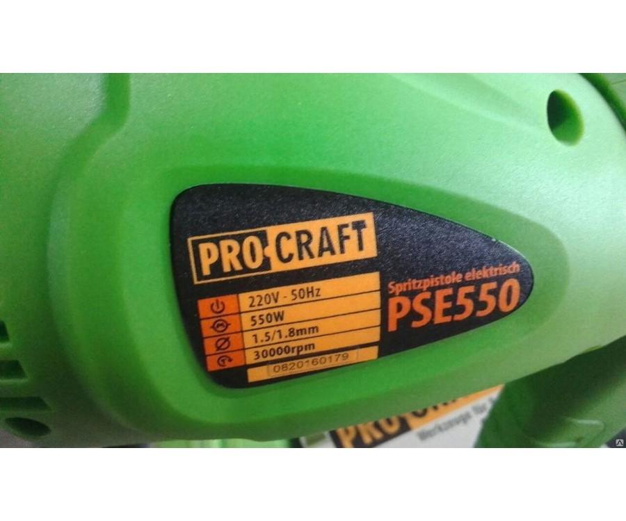 Краскопульт электрический ProCraft PSE-950