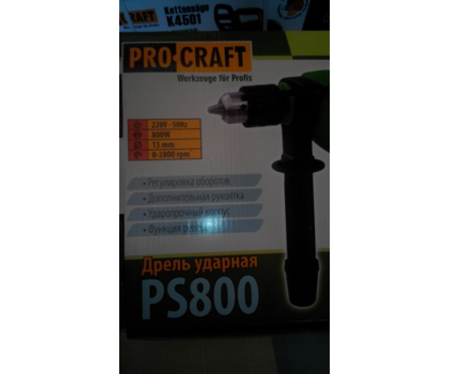 Дрель ProCraft PS-800