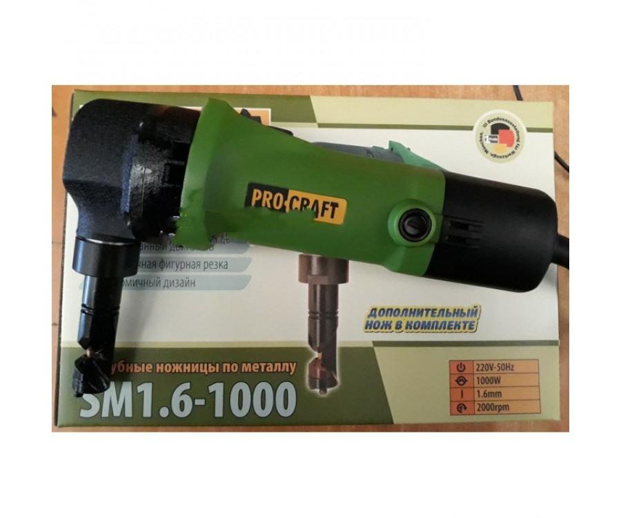 Ножницы вырубные ProCraft SM 1.6-1000 по металлу
