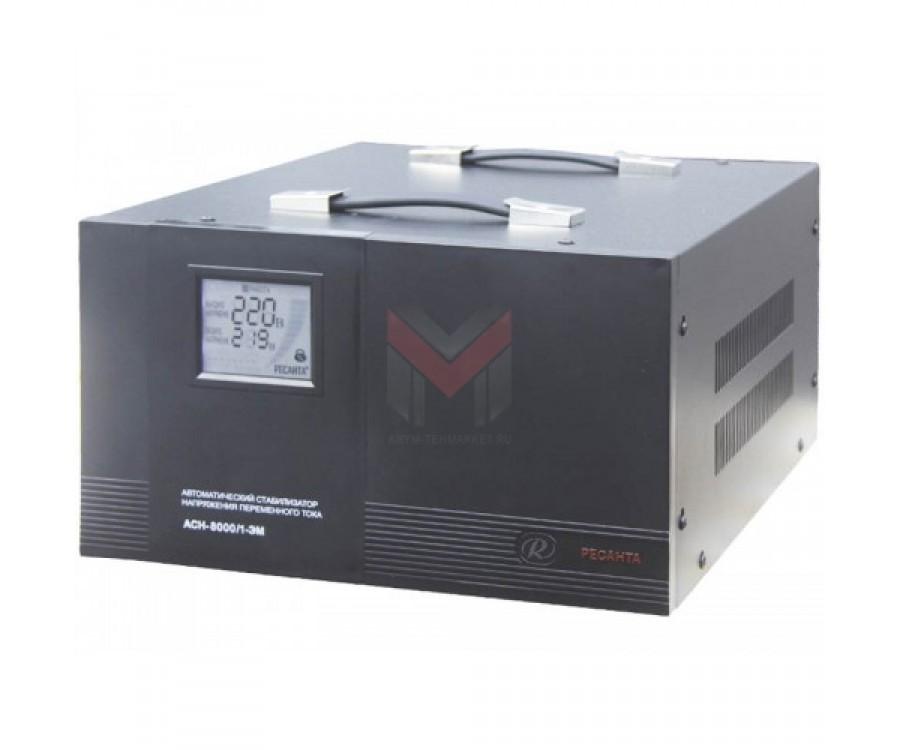 Cтабилизатор Ресанта ACH-8000/1-ЭМ