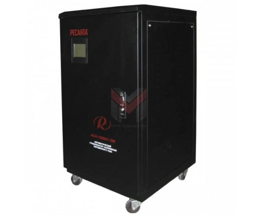 Cтабилизатор Ресанта ACH-15000/1-ЭМ