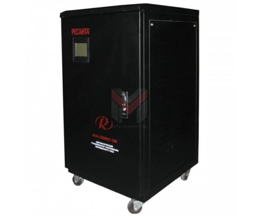 Cтабилизатор Ресанта ACH-20000/1-ЭМ