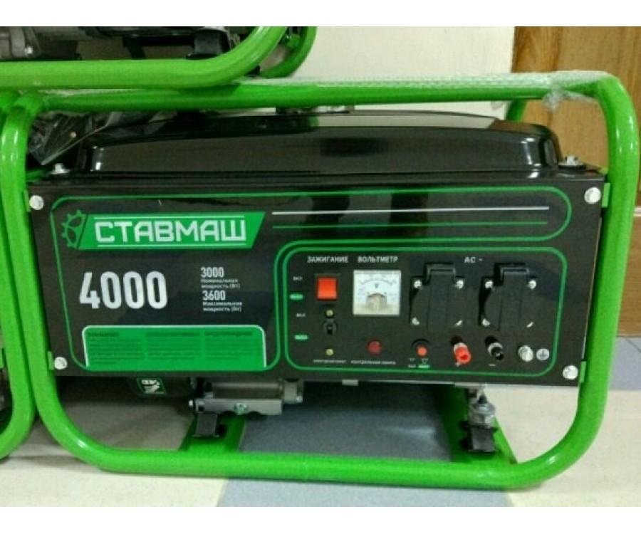Бензиновый генератор Ставмаш БГ-4000