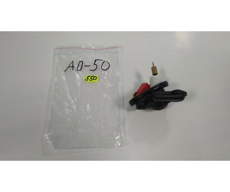 Электроклапан карбюратора Suzuki AD-50