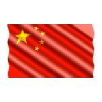 Для китайских