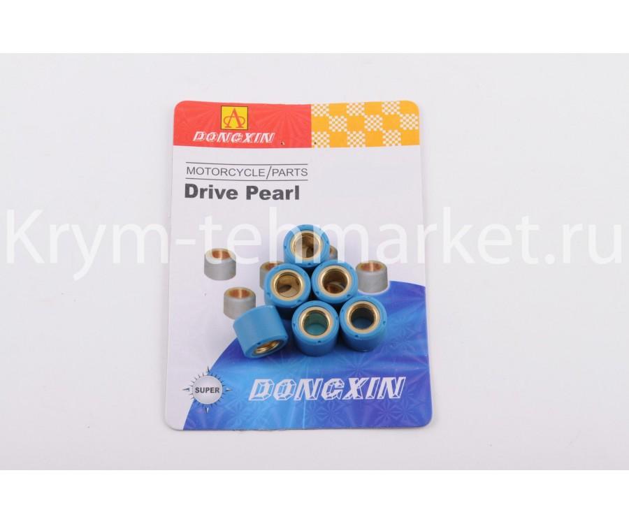 Ролики вариатора Honda 16*13 8,5г (синие)