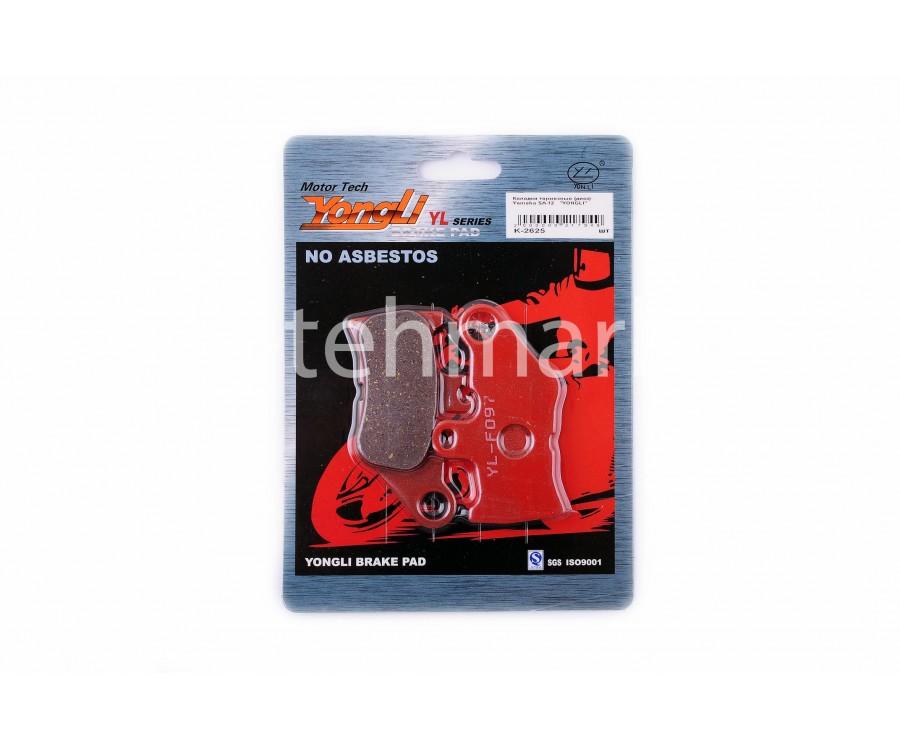 Колодки тормозные (диск) Yamaha JOG SA12 (красные)