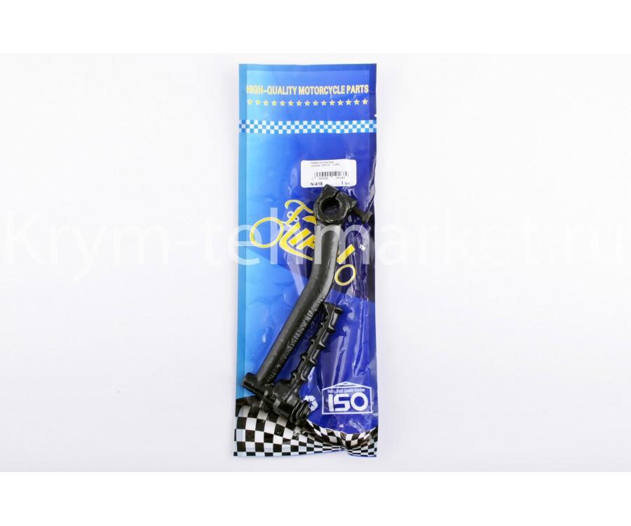 Ножка кикстартера Yamaha JOG 50