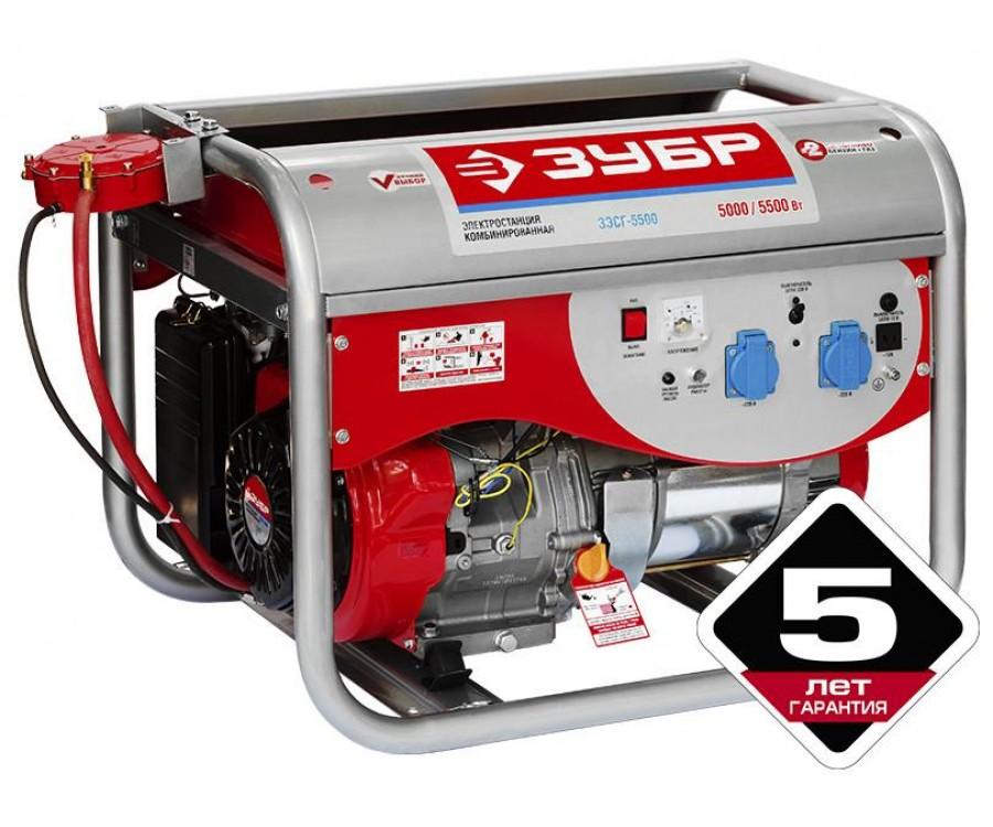 Бензиновый генератор Зубр ЗЭСГ-5500 (мультитопливный)