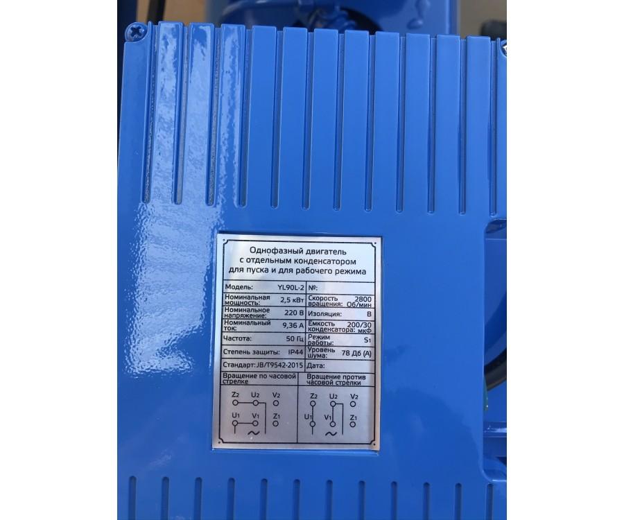 Воздушный компрессор Энергия КР2-460/100
