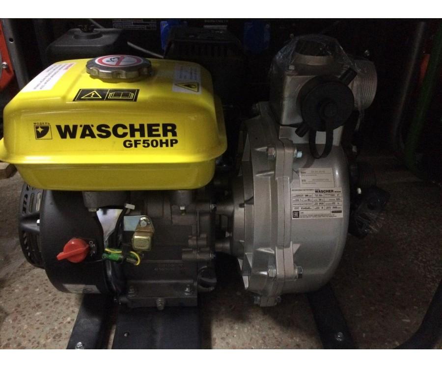 Мотопомпа Wascher GF50HP