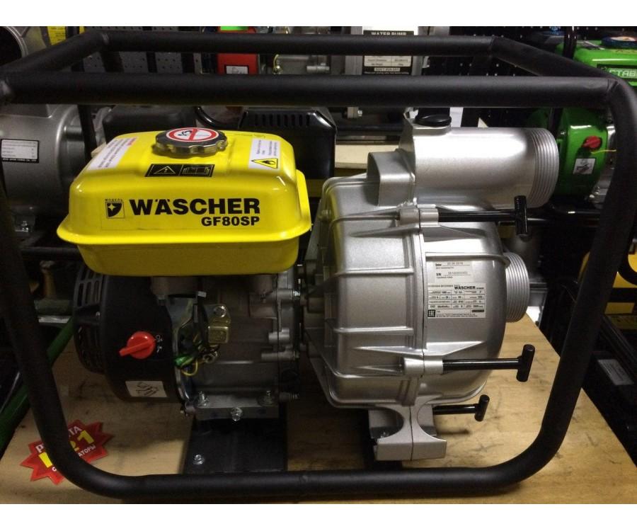 Мотопомпа Wascher GF80SP