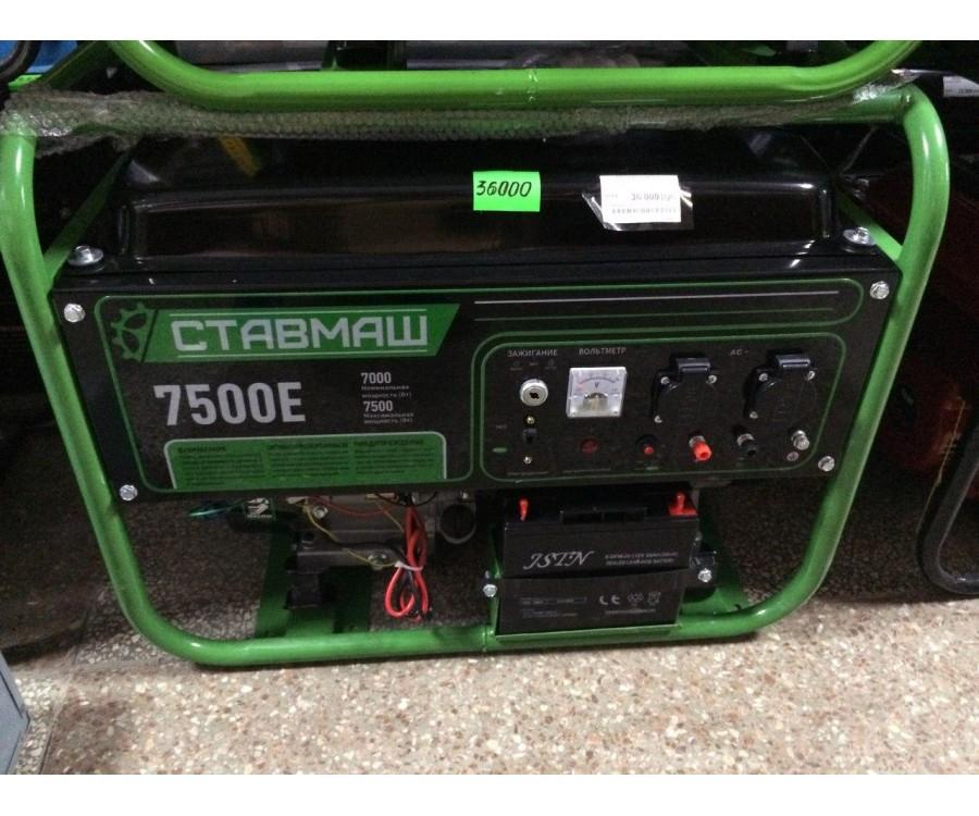 Бензиновый генератор Ставмаш БГ-7500Е