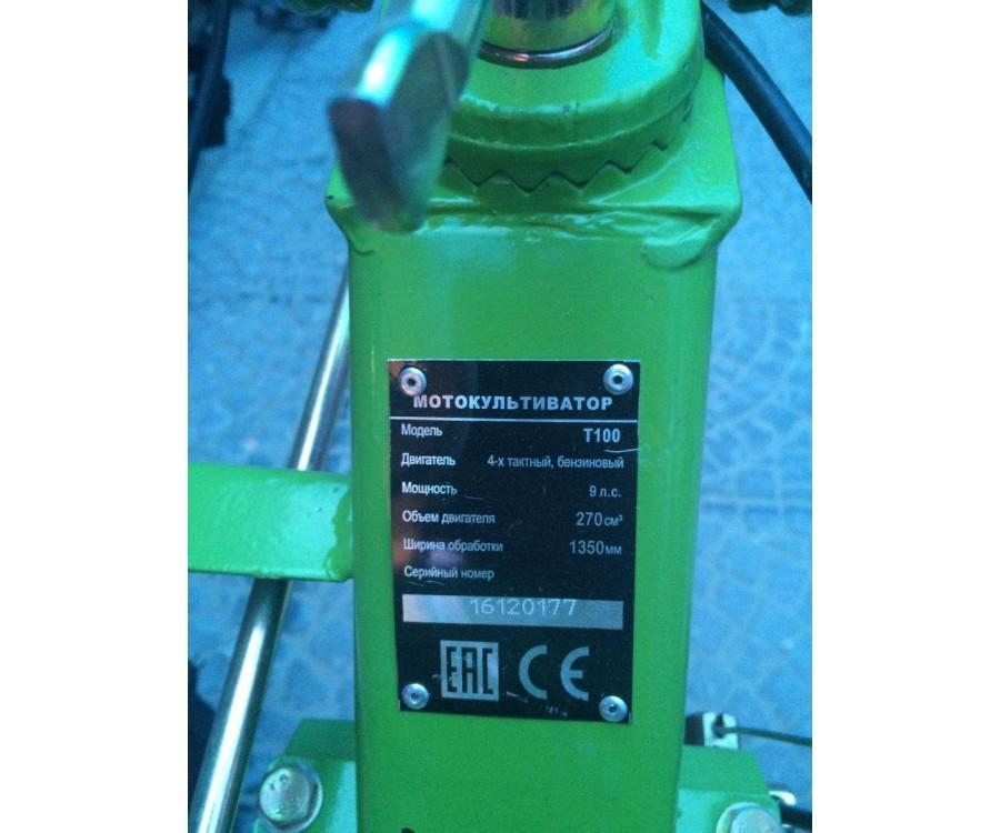 Мотоблок Tehnoline T100