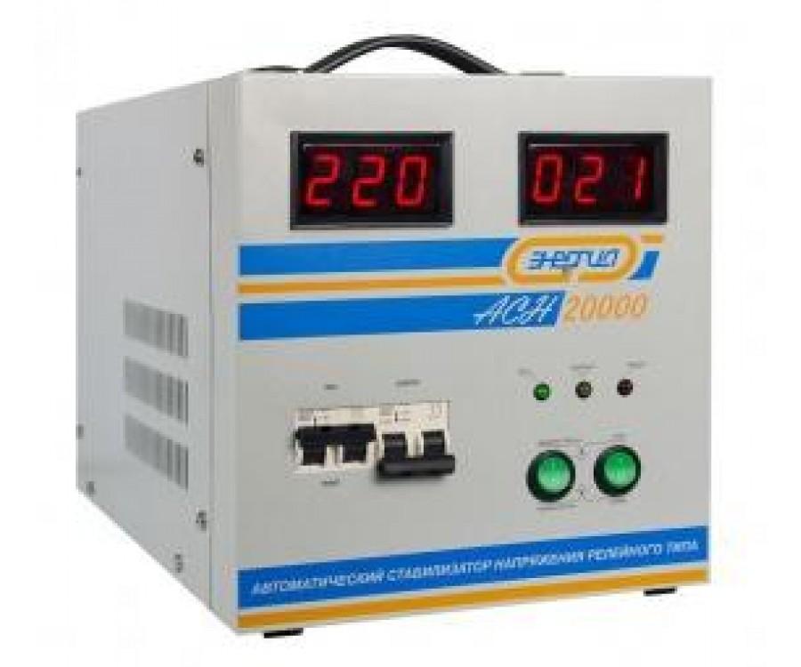 Cтабилизатор Энергия АСН-15000