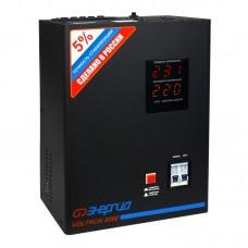 Cтабилизатор VOLTRON - 8000 ЭНЕРГИЯ Voltron (5%)