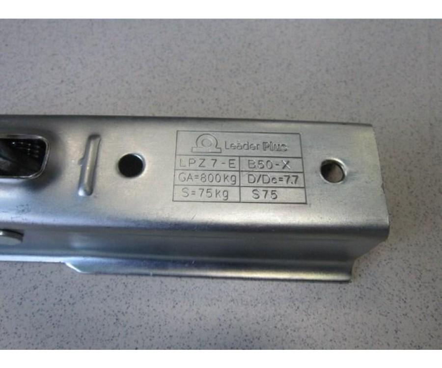 Замковое устройство LPZ7/8-E 50x50