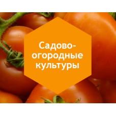 Удобрение «Садово-огородные культуры» 1л
