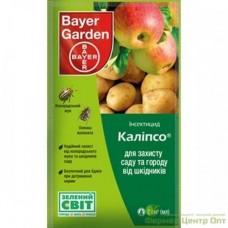 Инсектицид Калипсо 2 см3(мл)