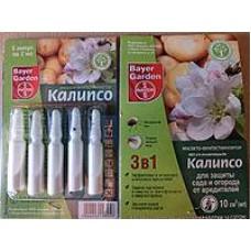 Инсектицид Калипсо 6x2 см3(мл)