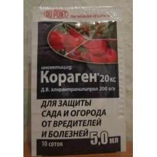 Инсектицид Кораген 5 мл