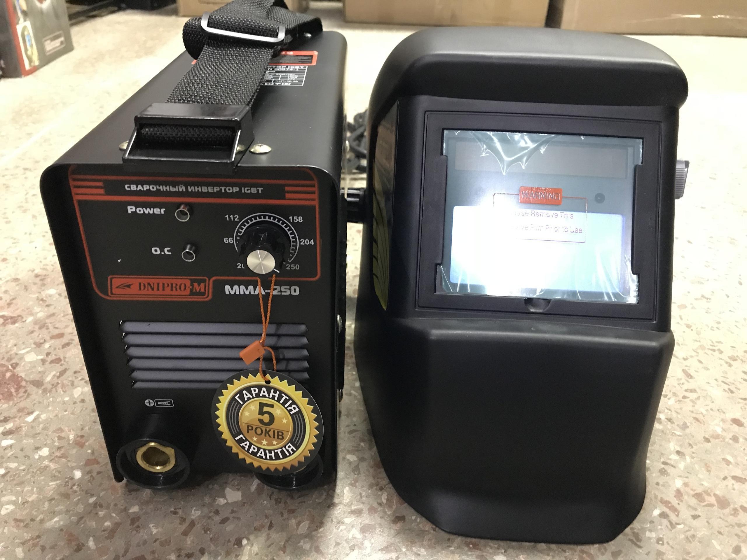 Купить сварочный аппарат Dnipro-M MMA-250